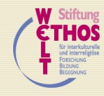 Logo Stiftung Weltethos